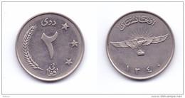 Afghanistan 2 Afghani 1340 (1961) KM#954.1 - Afghanistan