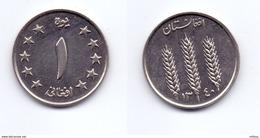 Afghanistan 1 Afghani 1340 (1961) KM#953 - Afghanistan