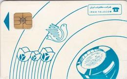 Iran, IN-Telecom-chip 071, Blue Tulips & Dove, Iran Telecom, 2 Scans   Chip : Thomson - TH02   No Number - Iran