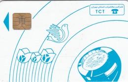 Iran, IN-Telecom-chip 072A, Blue Tulips & Dove, Iran Telecom, 2 Scans   Chip : GEM1B (Not Symmetric Black)   No Number - Iran