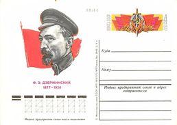 USSR 1977 №49 100 YEARS FROM THE BIRTHDAY F.E. DZERZHINSKY - Police - Gendarmerie
