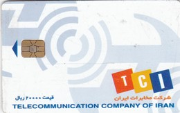 Iran, IN-Telecom-chip 161, Tci, Redrawn (Different Chip), 2 Scans   Chip :  C.H.T. - CHT09 - Iran