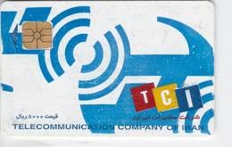 Iran, IN-Telecom-chip 159, TCI, 2 Scans   Chip :  GEM (Hexagonal Center), Afnor Position - Iran