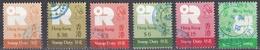 Lb_ Hong Kong - Lot  Stamp Duty - Gestempelt Used - Hong Kong (...-1997)