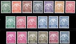 Barbados 1938-1947 MH Set + Varieties SG 248/256a Cat £63 - Barbados (...-1966)