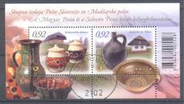 Slovenia Slowenien 2012 Used CTO: Tourism Etnology; Töpferwaren; Handwerk; Poterie Pottery - Holidays & Tourism