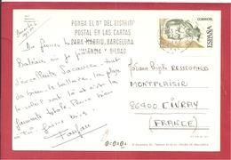 Y&T N°2038 MAILLORQUE   Vers  FRANCE 1977  2 SCANS - 1931-Aujourd'hui: II. République - ....Juan Carlos I