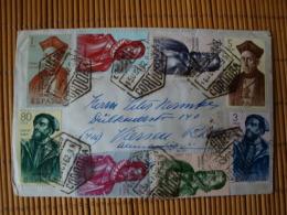 Spanien Satzbrief Mi-Nr 1346/53 - 1931-Heute: 2. Rep. - ... Juan Carlos I
