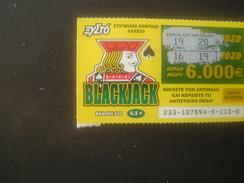 GREECE LOTTERY YEARS 1993 -1999  BLACKJACK - Billets De Loterie