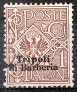 Italy,1909,tripoli Di Barberia,Sassone#1,Scott#2,error Perforation,MLH *,as Scan,Notice:Payment Via Skrill,I Have Not Pa - Tripolitania