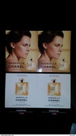 RARE CHANEL Gabrielle Double Card - Modern (from 1961)
