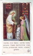 Prima Comunione Santino Ricordo  Ed.AGB 6045 - Religione & Esoterismo