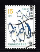 Japan 1971 Mi Nr 1111, Pinguins , Antartica - 1926-89 Keizer Hirohito (Showa-tijdperk)