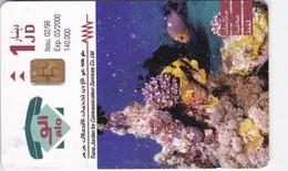 Jordan, JO-ALO-0012A, The Undersea Treasures Of Aqaba, Fish, 2 Scans.  Issued 02/98 - Giordania