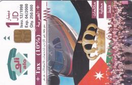Jordan, JO-ALO-0036, The Royal Crown, Flowers, 2 Scans.   Chip : Siemens - S35 - Giordania