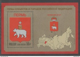RUSSIA, 2016, MNH, COAT OF ARMS, PERM, POLAR BEARS, S/SHEET - Stamps