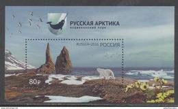 RUSSIA, 2016, MNH,ARCTIC, FAUNA, POLAR BEARS, WHALES, S/SHEET - Bears