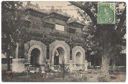 CHINE - PEKING - Porte à L'intérieur De L'ancien Collège Impérial - Chine