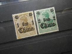 D.R. 38 L/39 - 1Cauf3Pf(*)+2Cauf5Pf*/UNG - Deutsche Auslandpostämter (CHINA) 1901 - Mi 1,20 € - Oficina: China