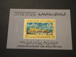 GIORDANIA -  BF 1965 FIERA - NUOVOI++) - Giordania