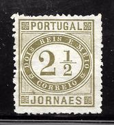 Portugal 1876 SC# P1a (1) - Unused Stamps