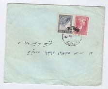 1928 TURKEY Stamps COVER Via Konya - 1921-... Republic