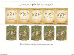 Timbres Poste Sonores Maroc 1632 Et 1633 De 2012 - Maroc (1956-...)