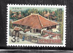 Ryukyu Islands 1964 SC# 128 - Stamps