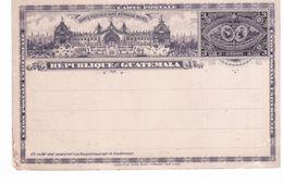 &  Guatemala - Carte Postale Avec Réponse Payée - Guatemala