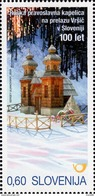 Slovenia - 2016 - Russian Orthodox Chapel In Vrsic - Joint Issue With Russia - Mint Stamp - Slovenië