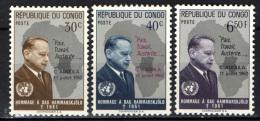 CONGO - 1962 - DAG HAMMARSKJOLD E MAPPA DELL'AFRICA CON SOVRASTAMPA - OVERPRINTED - NUOVI MNH - République Du Congo (1960-64)