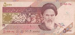 IRAN 5000 RIALS ND 1993 P-145c F (free Shipping Via Regular Air Mail (buyer Risk)) - Iran