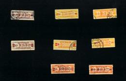 Besonderheiten  Dienstmarken DDR 1956 - 57, 1968 Postfrisch Xx, 1958 Und 1965 Gestempelt O - Dienstpost