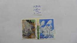 Japon :Paire :timbres N°1719-1720 Oblitérés - Japon