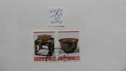 Japon :Paire :timbres N°1565-1566 Oblitérés - Japon