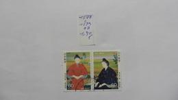 Japon :Paire :timbres N°1578-1579 Oblitérés - Japon