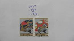 Japon :Paire :timbres N°1573-1574 Oblitérés - Japon