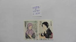 Japon :Paire :timbres N°1529-1530 Oblitérés - Japon