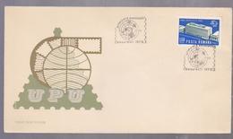 UPU FDC COVER ROMANIA 1970 WITH SPECIAL POSTMARK FIRST DAY  Romania 1970 FDC, U.P.U - UPU (Union Postale Universelle)