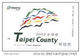 Taiwan Taipei Rapid Transit Train Ticket Taipei County - Tram