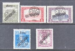 ROMANIAN  OCCUP. HUNGARY  2nd. TRANSYLVANIA'  NAGYVARAD  6 N 36 +    **   * - Siebenbürgen (Transsylvanien)