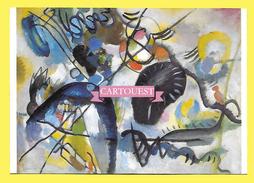 Vassily Kandinsky TACHE NOIR 1 1912 - Peintures & Tableaux