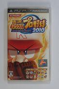 PSP JPN Jikkyou Pawafuru Puroyakyu 2010 ULJM 05678 VP067-J1 ( Used ) - Sony PlayStation