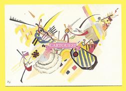 Vassily Kandinsky SANS TITRE (POUR GROPIUS) 1922 - Peintures & Tableaux