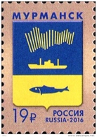 Russia 2016 1 V MNH  Coat Of Arms Of Murmansk Blason Armoiries - Francobolli