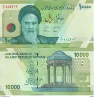 IRAN New 10'000  Rials     Pnew  Issued 2017  UNC - Iran