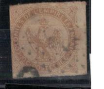 EMISSIONS GENERALES        N°  YVERT    3   ( Clair Au Dos )   OBLITERE       ( O   4188   ) - Águila Imperial