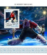 Djibouti 2017 Sport Ice Hockey - Djibouti (1977-...)