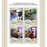 Djibouti 2017 Olympic Pierre De Coubertin - Djibouti (1977-...)