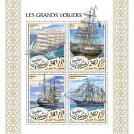 Djibouti 2017 Tall Ships - Djibouti (1977-...)